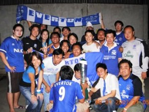 Everton fans with their Evertok shirt